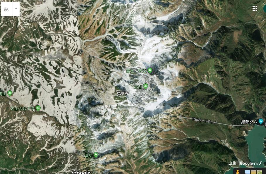 立山の航空写真