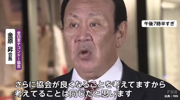 金原 会長 かつら