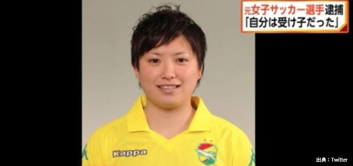 井口祥の顔画像